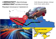 Пассажирские перевозки Украина Польша